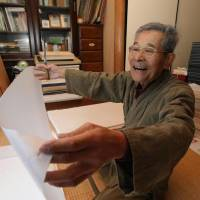 Honminoshi traditional paper-making flows from long dedication, and UNESCO takes notice