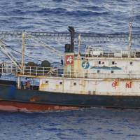 Diet set to approve tougher penalties for poaching by foreign vessels