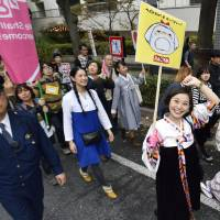 People rally Nov. 2 in Shinjuku Ward, Tokyo, against hate speech directed at Koreans. | KYODO
