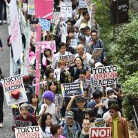 Protesters stage an anti-racism speech rally in Tokyo's Shinjuku Ward on Nov. 2. With pressure on Prime Minister Shinzo Abe to call a snap election next month, serious Diet debate about legislation against hate speech will most likely get put on the back burner. | KYODO
