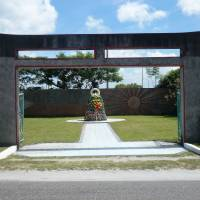 This Oct. 25 photo shows the kamikaze monument at the former Mabalacat East Airfield in the province of Pampanga, north of Manila. Daniel Dizon, 84, has faced criticism for his push to honor the pilots. | KYODO