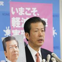 Reduced tax rate, security legislation top priorities for Komeito