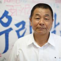 Shin Gil Ung, principal of the Korean High School in Tokyo, poses for a photograph on Sept. 25. | BLOOMBERG