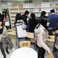 Manga library opens at Peking University