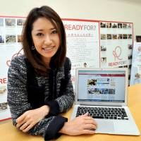 ReadyFor Inc. founder and Chief Executive Officer Haruka Mera discusses the company's crowdfunding website during an interview with The Japan Times on Oct. 16. | YOSHIAKI MIURA