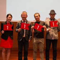 ReadyFor Inc. CEO Haruka Mera (left) poses with creative professionals who submitted ideas to her Ichiokuen (¥100 million) Project, during a press conference on Oct. 14 at the University of Tokyo. | READYFOR