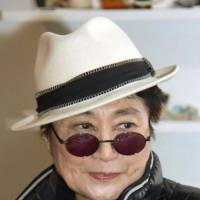 City plans park for estate of Yoko Ono grandfather