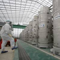 The Advanced Liquid Processing System of the Fukushima No. 1 plant is seen Wednesday. | AFP-JIJI