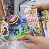 Complaints over online toy purchases on the rise, NCAC warns