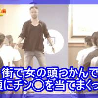 Shooting Blancs: Self-professed dating expert Julien Blanc proudly tells an audience of men how he assaults Japanese women in Tokyo, in a screen grab from a YouTube video (no longer publicly accessible) that was reposted with Japanese subtitles.
