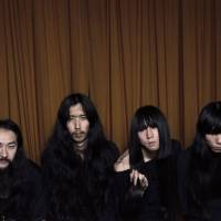 Bo Ningen teams up with Savages for Dadaist jam