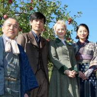 Blonde girl in the ring: Charlotte Kate Fox and Tetsuji Tamayama (second from left) play the lead couple in the NHK morning drama 'Massan,' which is inspired by the true story of Japanese whisky pioneer Masataka Taketsuru and his Scottish wife, Rita. | KYODO