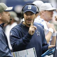 Romo sits out practice in London