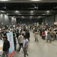 Crafting ideas: People check out the crafts at last year's Maker Faire Tokyo. This year's edition has been moved to the larger Big Sight convention center.