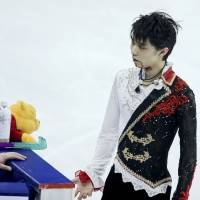 Hanyu may need three weeks to fully recover from injuries