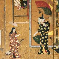 'Tagasode Screens: The Kimono as Painting Theme'