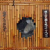 Traditional voyeurs: A peephole lets visitors look into a rundown diorama in Atami Hihokan. | KAYLEIGH BARR