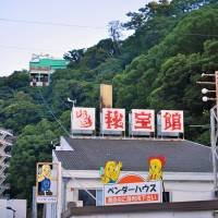 A ropeway leads up to Atami's sex museum. | KAYLEIGH BARR