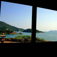 The view from the Taichoro Guesthouse. | ANGELES MARIN CABELLO