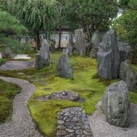 Signature arrangements: An overview of the central garden at Mirei Shigemori's old home in Kyoto | STEPHEN MANSFIELD
