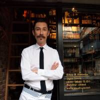 Rogerio Igarashi Vaz: 'There is no bartender without tender'