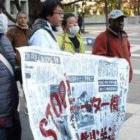 Members of PRAJ prepare to march from Shinagawa Station to the Immigration Bureau in protest on Nov. 19. The protest was attended by roughly 220 people representing 17 nationalities. Obueza organizes the African members of PRAJ and serves as the association's primary point of contact in the English language. | DREUX RICHARD
