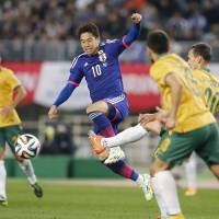 Japan scores two second-half goals in triumph over Australia