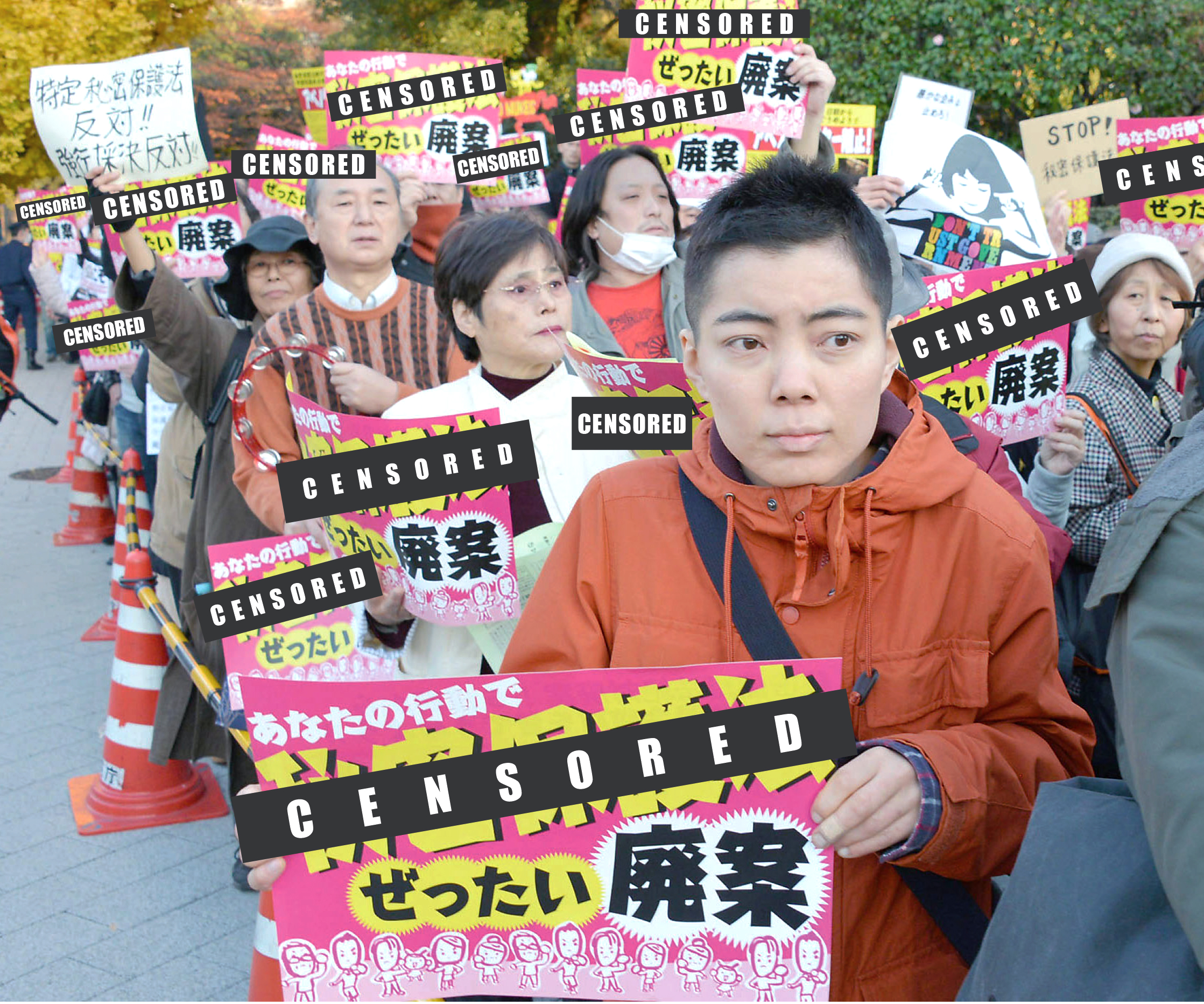 I know a secret ... : Under the recently enacted state secrets law, could censorship like this be the future for the reporting of subjects deemed sensitive by the Japanese government? | AP/MODIFIED BY THE JAPAN TIMES