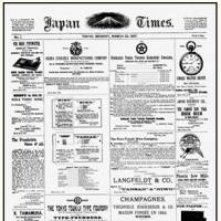 Inaugural issue  | March 22, 1897