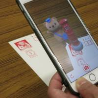 Digital tack taken to revive interest in New Year's cards