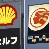 Refiners Idemistu and Showa Shell in talks for tie-up