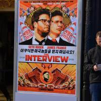 Security personnel guard a Los Angeles theater ahead of the premiere of 'The Interview' on Dec. 11.   AFP-JIJI