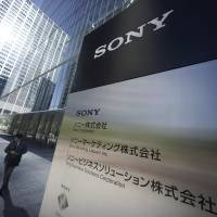 Why Sony hack isn't front page news in Japan