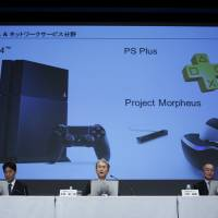 Sony bulls looking beyond hackings to lucrative turnaround play
