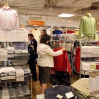 Supreme Court rejects Uniqlo lawsuit over book about overwork problems