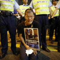 How China spies on Hong Kong's democrats