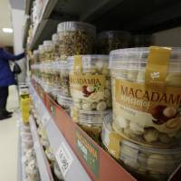 Sales of macadamias soar in wake of Korean Air nut rage