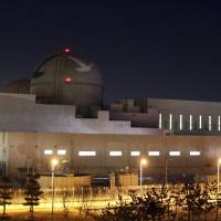 The Shin Kori 3 nuclear power plant, currently under construction in Ulsan, South Korea, is illuminated Friday night. The nation's monopoly nuclear power operator says it has recently come under sustained cyberattacks by hackers. | AP