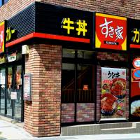 The Sukiya 'gyudon' (beef and rice) restaurant chain has changed its working conditions following criticism of how it treats