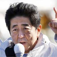 Prime Minister Shinzo Abe makes his first campaign speech Tuesday for the Dec. 14 Lower House election in the city of Soma, Fukushima Prefecture.   KYODO
