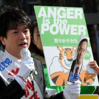 Ishikawa aims to become first openly gay member of Lower House