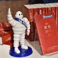 The Michelin Guide Tokyo 2015 is displayed during its launch in Tokyo on Tuesday.   AFP-JIJI