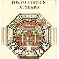 This special Suica card commemorates Tokyo Station's 100th anniversary. | EAST JAPAN RAILWAY CO./KYODO