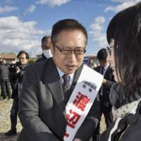 Scandal-hit reformer Watanabe faces fight of his life in election bid