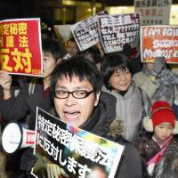 Protesters hold a rally against the secrecy law near the prime minister's residence on Dec. 9, the day before the law took effect. | KYODO