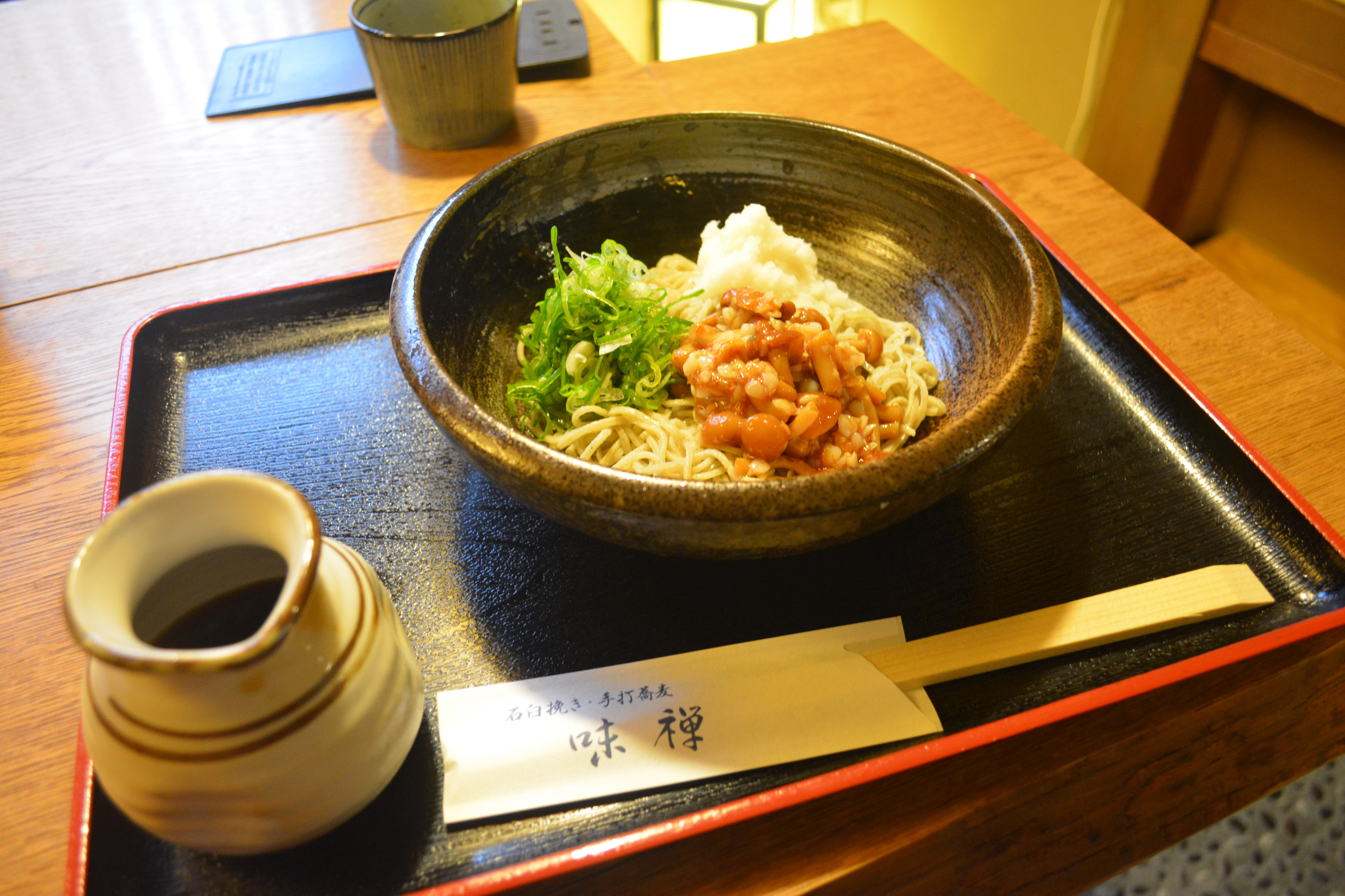 It's in the sauce: The noodle-dipping sauce at Aji-Zen is particularly tasty, especially when paired with soba and nameko mushrooms.   J.J. O'DONOGHUE