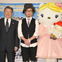 Sanrio's 'Nutcracker' offers visual experience in 3-D