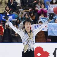 Time off the ice: Yuzuru Hanyu is expected to miss a month of figure skating after undergoing surgery for a bladder problem. | KYODO