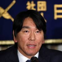 Giving back: Hideki Matsui is scheduled to take part in a charity event with former teammate Derek Jeter in March. | AFP-JIJI