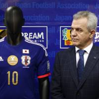 Aguirre refuses to let allegations cloud Asian Cup preparation